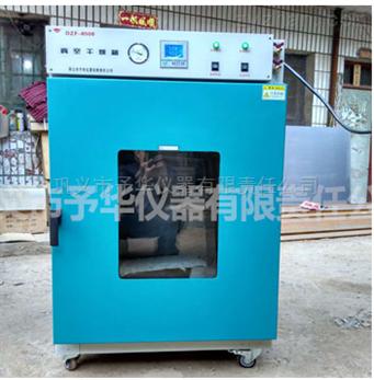 中型电热鼓风干燥箱有定时功能温度精确可靠
