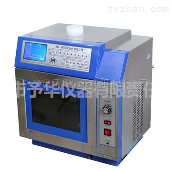 微波化学反应器独特的微波调整技术重复性好