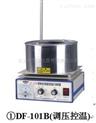 DF-101B系列集熱式恒溫加熱磁力攪拌器