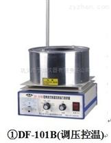 DF-101B系列集热式恒温加热磁力搅拌器