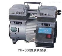 予华高性能仪器  真空隔膜泵