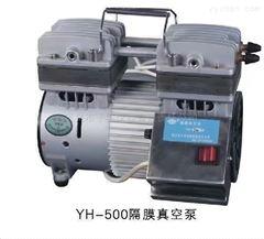 无油隔膜真空泵可连续工作24小时使用寿命长