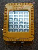 化工厂使用的防爆投光灯400W钠灯防爆泛光灯