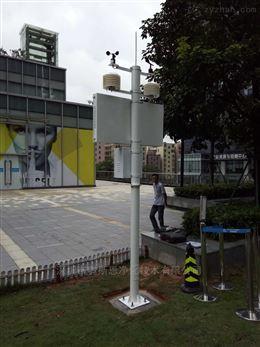 深圳高速公路、校园、社区气象站