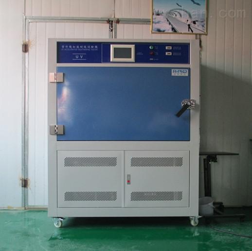 微型紫外加速光线箱