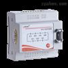 AFPM3-AVIM  二总线消防电源监控模块