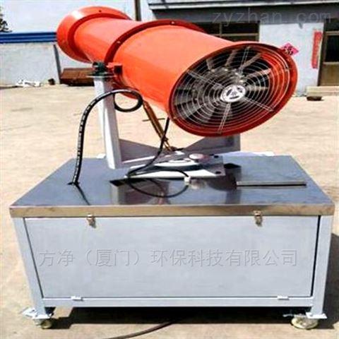 铁路喷雾机方净环保雾炮机