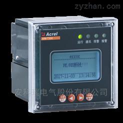 AIM-T300工业用IT系统绝缘监测产品