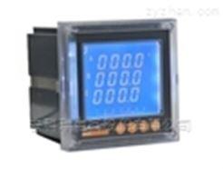 ACR220EFL分时计费多功能电表