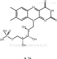 黄素单核苷酸标准品