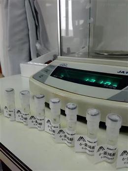 山麦冬皂苷C标准品纯度98核磁液相数据