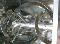 螺帶混合機的內部