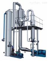 医药 降膜强制循环蒸发器 厂家