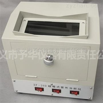 紫外分析仪电耗功率小