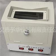 多功能紫外分析仪,重量轻、操作简单便携