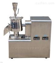 北京可换桶式湿法制粒机