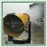 福建莆田水雾风扇造雾高压雾炮机