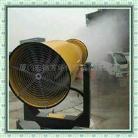 福建廈門風送式噴霧機