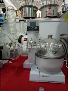 予华有售 YRE-2000A小型旋转蒸发器