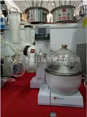 YRE-2000A予华有售 YRE-2000A小型旋转蒸发器