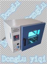 工业干燥箱加紫外灯原理