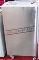 SHZ-95B予华仪器立式循环水真空泵