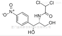 氯霉素 56-75-7 抑菌性广谱抗生素原料药