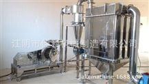 暢銷食品添加劑磨粉機 不銹鋼萬能粉碎機
