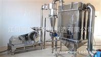 涡轮万能粉碎机 食品、药材高效磨粉机
