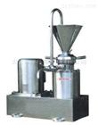 粉液生产型混合机
