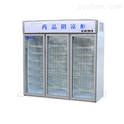 Biobase药店专用药品阴凉柜BLC-1260