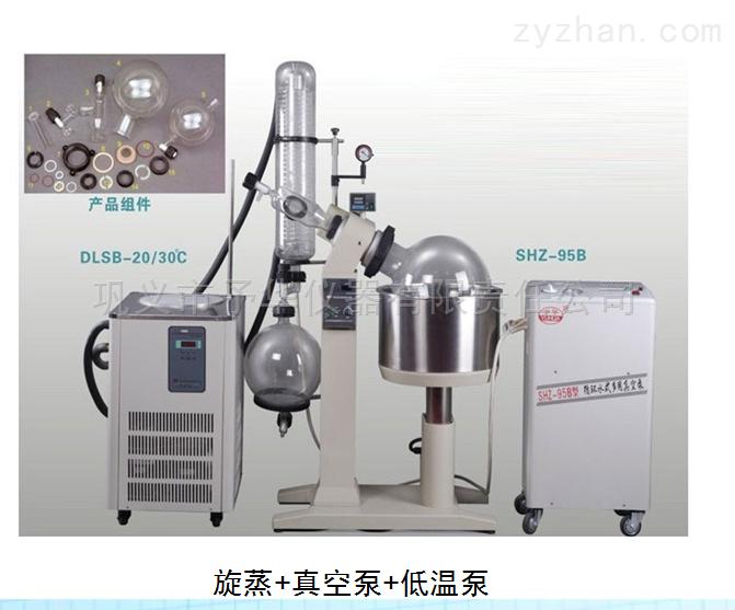 大型旋转蒸发仪,主副高效冷凝器,回收率高