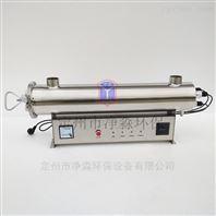 紫外线消毒器JM-UVC-225添加手动清洗包邮