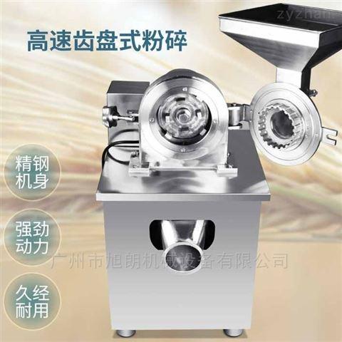 天津直销药用304不锈钢齿盘式北芪粉碎机