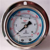 不銹鋼殼充油壓力表