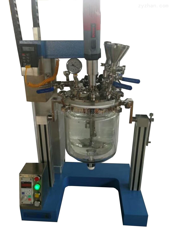 实验室研磨均质乳化分散机