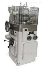 ZPW21雙色片/環形片壓片機