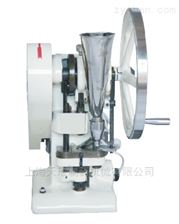TDP-1.5T單沖壓片機