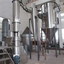 染料中间体专用闪蒸干燥机