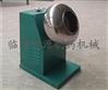 SW400型水丸机生产厂家