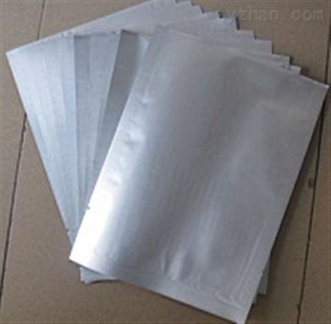 叔丁醇钠  化工原料中间体 正品原料 现货