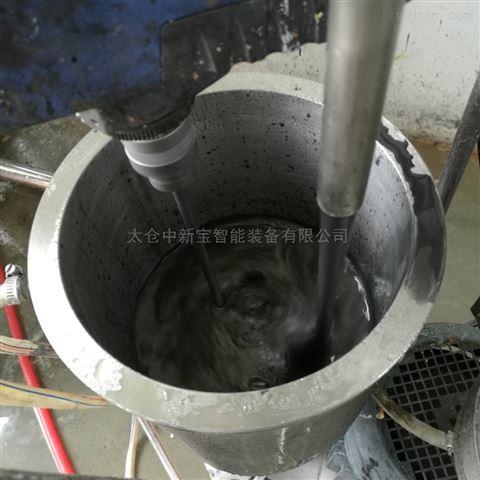 碳纳米管导电剂研磨分散机