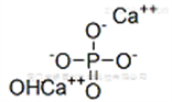 羟基磷灰石|1306-06-5|化工日化原料