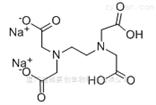 乙二胺四乙酸二钠盐 |139-33-3|化工日化