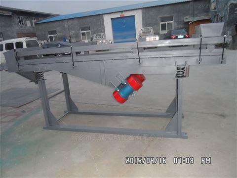 5米长碳素直线振动筛选机