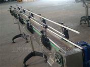 上海帛溢PO-8塑料链条