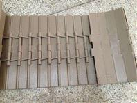 医药包装行业专用塑料链板流水线