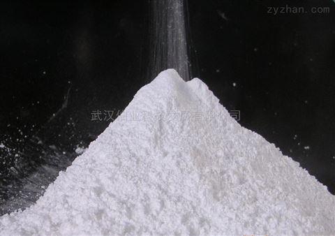 工厂直供阿立哌唑 129722-12-9 GMP资质齐全