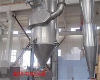 天澤中藥粉超細粉烘干機快速旋轉閃蒸干燥機