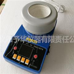 予华ZNCL-TS智能数显磁力电热套